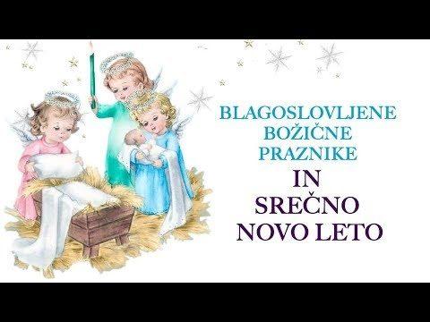 Blagoslovjene božične praznike in srečno novo leto