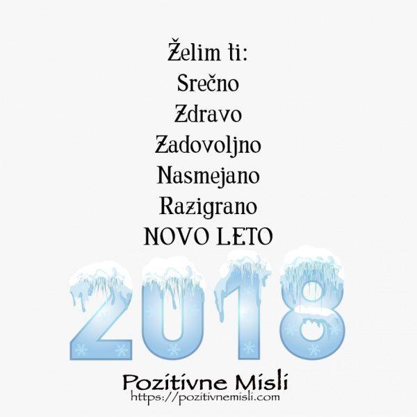 ŽELIM TI SREČNO NOVO LETO 2018