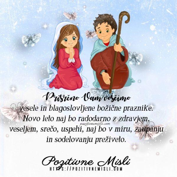Blagoslovljene božične praznike