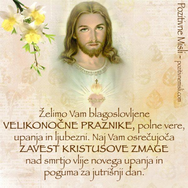 Velikonočno voščilo - Želimo Vam blagoslovljene velikonočne praznike