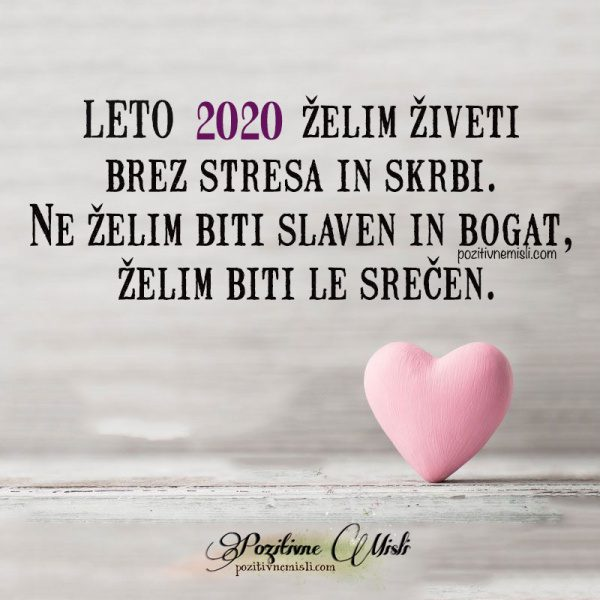 Srečno novo leto 2020