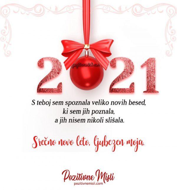 Srečno novo leto, ljubezen moja