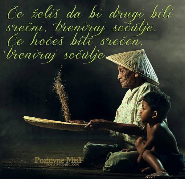 Dalai Lama - citati